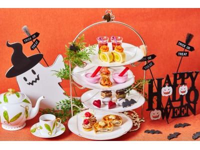 かぼちゃや栗をはじめとする旬の味覚をふんだんに使用!ドリンク飲み放題付「ハロウィン アフタヌーンティー」