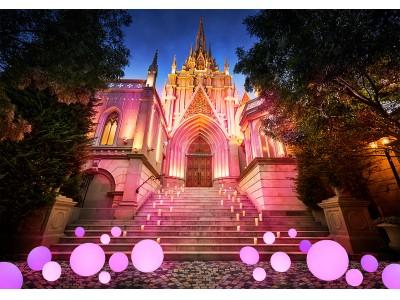 『PINK RIBBON CATHEDRAL NIGHT』一日限定「大聖堂の幻想ライトアップ」&一か月限定「ピンクリボンカクテル」販売