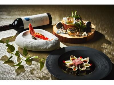 1日4組限定!全8皿の豪華イタリアン×ソムリエが厳選したプレミアムワインのペアリングフルコース『プレミア...