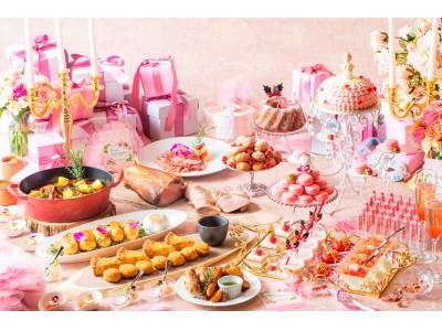 ピンクのgirlyスイーツと本格西欧料理を心ゆくまで堪能!まるで気分はプリンセス!「マリー・アントワネットの仮面舞踏会~PINK ver.~」開催