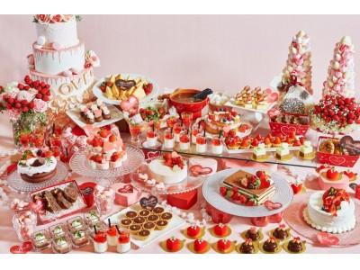 『恋するいちご デザートブッフェ』いちごづくし!チョコレートとの最強コラボレーション フォトジェニックスないちごスイーツやバレンタインにちなんだチョコレートスイーツが登場!