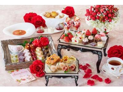 いちごと高貴な香りの薔薇のハーモニーで優雅なティータイムを!『いちごと薔薇のブリティッシュガーデンアフタヌーンティー&ハイティー』