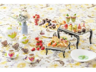 上品で濃厚な西尾抹茶を旬のいちごや桜、和三盆と合わせた和製アフタヌーンティー『HARU茶房アフタヌーンティー』『HARU茶房ハイティー』