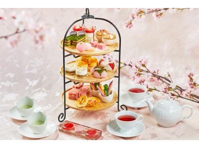 桜の名所近くで楽しむ、和洋折衷で大人風味の『苺と桜のスプリングアフタヌーンティー』