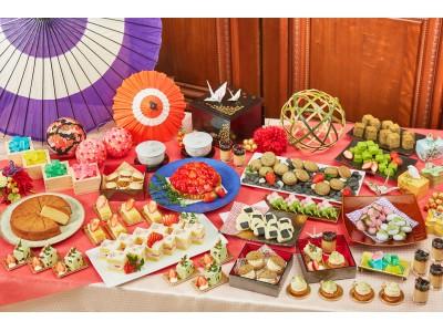 パティシエが作る和風スイーツ&軽食約30種類が食べ放題!「和スイーツ小町×いちごのデザートブッフェ」開催