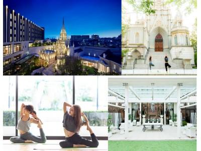 コロナ疲れをホテルで癒す!ソーシャルディスタンスを保った安心安全な空間で、心と身体をリフレッシュ!『 Yoga in STRINGS 』開催