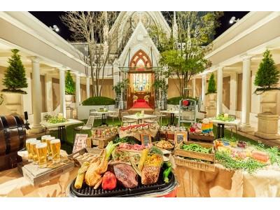 結婚式場でワンランク上のビアガーデン!グリルしたお肉が食べ放題&飲み放題『GRILL NIGHT GARDEN(グリルナイトガーデン)』開催