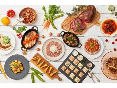 """""""美肌美腸""""料理とヘルシードリンクのラグジュアリー・ビアガーデン『女性のための美カラダ+(プラス)』 開催"""