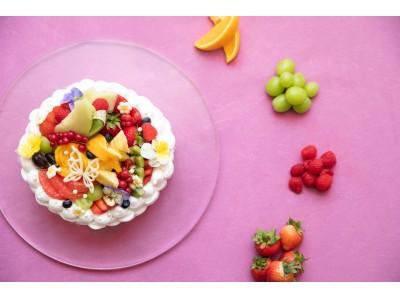 写真映え抜群の人気ウエディングケーキ5種をプチサイズにしてテイクアウト販売!ウエディングパティシエが作る、完全オーダーメイドのオートクチュールケーキも登場