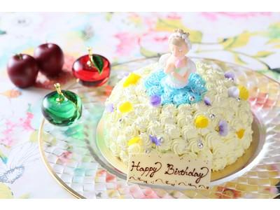 女子会で、誕生日に、記念日に!心ときめくプリンセスケーキにきっと笑顔溢れる!「 プリンセスドレスケーキ~世界で一番美しい白雪姫~」販売
