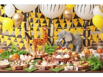 親子で楽しむアニマルスイーツイベント!『FUN! FUN! ZOO Kids Sweets Party』開催!! 安心・安全を考慮したニューノーマル卓上デザートブッフェ (※フリーオーダースタイル)