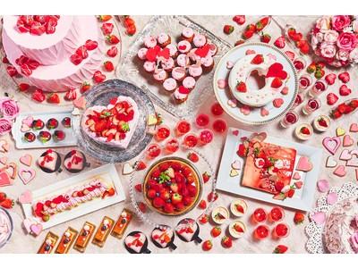 『恋するフラワープリンセスのストロベリーホリックデザートブッフェ』ウェディングパティシエが作る可愛らしいいちごスイーツ&軽食20種類以上が食べ放題!