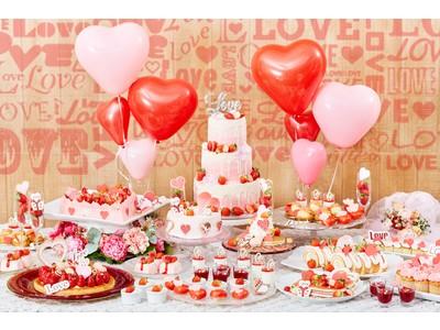 『恋するいちごのデザートブッフェ~SWEET×SWEET 2021~』ハートといちごづくしのロマンティック・デザートブッフェ!スイーツ&軽食約20種類が食べ放題