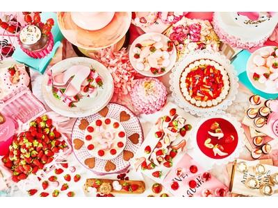 """女の子の憧れるかわいい空間で""""いちごづくし""""のデザートブッフェ!『ストロベリーホリック!! ~ Sweet × Glitter Party in Paris ~』"""