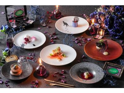 『ミステリアスなレストラン~黒と紫の世界~ダークプリンセス』期間限定OPEN!!