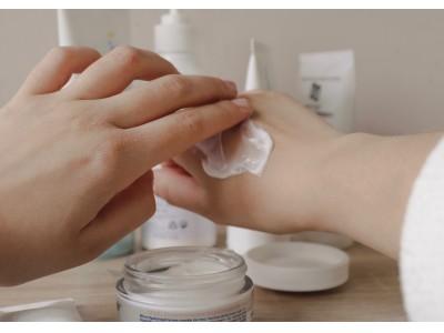【約3500商品から便利に探せる】同じ成分が含まれているスキンケア化粧品を検索できるサービスが検索機能強化と掲載商品増加でリニューアル