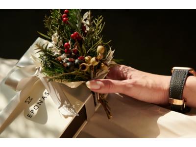 アップルウォッチをドレスアップ!特別な日に〈EPONAS〉のプレミアムレザーバンドを贈ろう。【特注クリスマスブーケ付き】