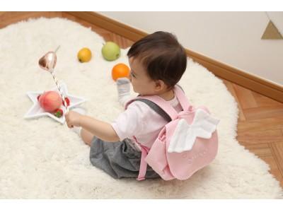 1歳のお誕生日プレゼントや一升餅に人気「Naming天使のリュック」販売開始