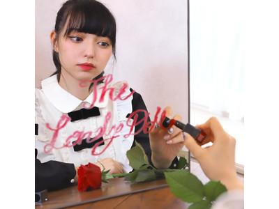 fraisierがファッションモデル【多屋来夢】とのコラボアイテムを7月22日(木)より受注生産で販売