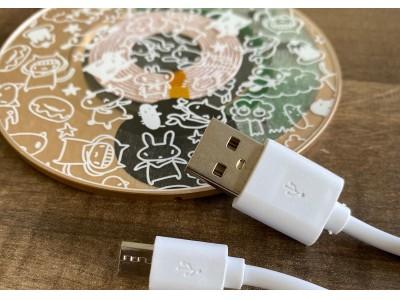 【話題急上昇中】Qi(チー)ワイヤレス充電器にスケルトン・アニマル柄 ゴールドとシルバーが登場!