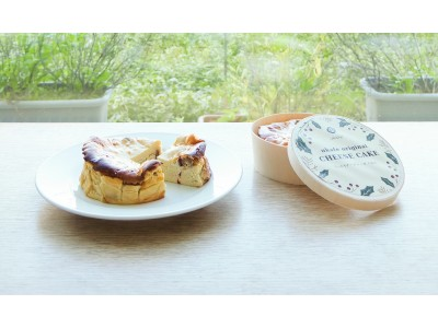 カラダの中からのキレイを提案するukafeが期間限定でチーズケーキを発売!