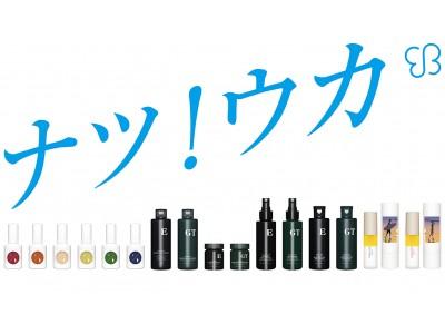ナツ!ウカ!トータルビューティーカンパニーukaが伊勢丹新宿店にて1年ぶりとなる期間限定ポップアップを開催。