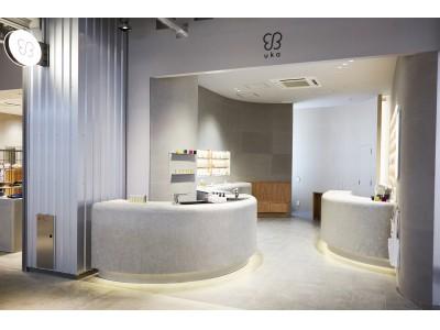 ハローシブヤ。ukaから4店舗目となるuka store 渋谷 RAYARD MIYASHITA PARKが7月28日オープン。開業記念プレゼントも。