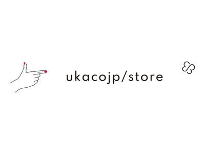 トータルビューティーカンパニーukaが運営するuka store omotesandoがストアとネイルサロンの機能を持つ店舗となり「ukacojp/store」を本オープン。