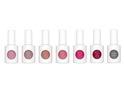 ピンクが好きだけどピンクを塗れない大人へ。uka ピンクスタディ スリーが2月22日(月)に新発売。発売を記念したキャンペーンも。
