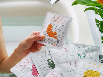 今のあなたに必要な入浴法がわかる・診断型パーソナル入浴剤を9月30日(木)に販売開始!