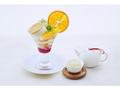 ナッツの女王・旬のピスタチオを爽やかなスイーツで楽しむ 中国茶・台湾茶カフェ「茶語TEA SALON 新宿高島屋店」でピスタチオづくしの期間限定メニュー登場