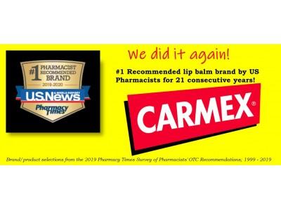 ~1分間で145個売れる海外セレブやメイクアップアーティストも愛用する大人気ブランド~アメリカNo.1リップ ≪CARMEX≫ がついに日本上陸!