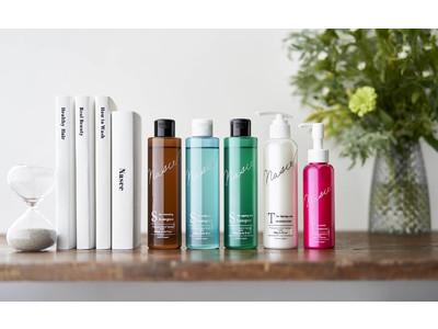 「髪本来の美を引き出す」をコンセプトにしたヘアケアブランドNasceを12月15日(火)よりECサイトにて販売開始。