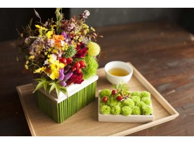 清水産の「お茶」「お花」が!マスコットキャラ、清水のミカンファミリーが!下北沢のお花屋さんをジャックする!