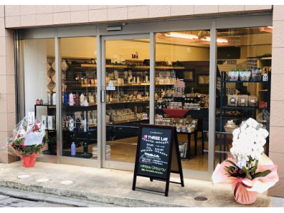 オーガニックな商品を中心としたエシカル系セレクトショップ【THREE Life】が 11月9日、戸越銀座にオープン!
