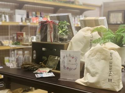 戸越銀座からエシカルでオーガニックな雑貨屋のオープン1周年記念ギフトセット!「THREE Life(スリーライフ)」