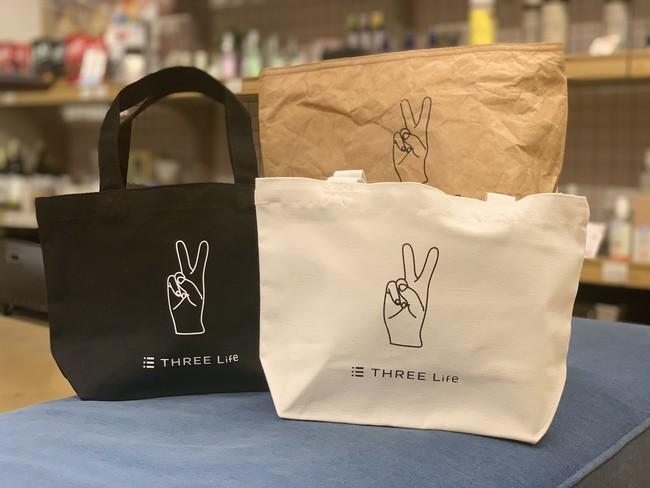 戸越銀座のエシカル系オーガニックセレクトショップ「THREE Life」がオープン2周年!