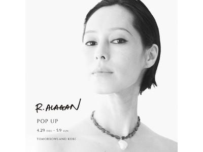 〈トゥモローランド神戸店〉では4月29日(木)から5月9日(日)の期間〈R.ALAGAN.〉 Order Fairを開催。
