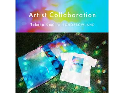 〈TOMORROWLAND〉からヴィジュアルアーティスト・Takako Noel 氏とのコラボレーションアイテムが登場。