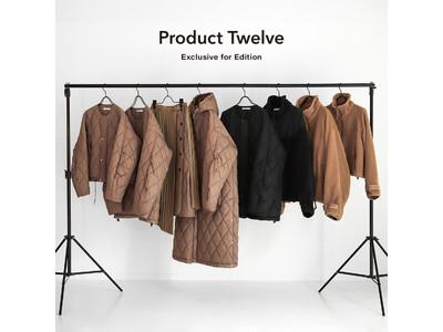 """シャープでモダンな雰囲気をまとったコンセプトショップ〈エディション〉と〈プロダクト トゥエルブ""""Product Twelve""""〉のエクスクルーシブアイテムが、9月17日(金)より発売開始。"""