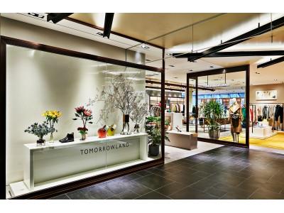 <トゥモローランド>メンズ・ウィメンズショップが、11/1(金)渋谷スクランブルスクエアに新たにオープン