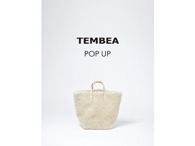 心地よい日常を提案するギャルリー・ヴィーにてバックブランド<テンベア(TEMBEA)>の期間限定ショップを開催