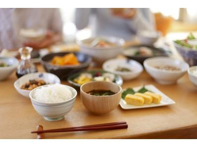 食生活改善スペシャリスト総合資格取得講座 新規リリース!
