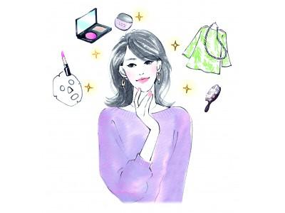 子どもが独り立ち=「卒母(そつはは)」世代の実態を調査! 「卒母」後には「自分のケアがしたい」と約半数が回答 9割超が実感する髪の悩み、「鏡を見るのが憂鬱」になった人も