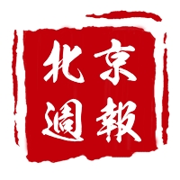 中国古典の面白さを再発見! 北京週報が新シリーズ「もっと知りたい!中国古典チャンネル 」をリリース