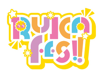 声優【根本流風】がプロデュースする声優とアイドルと音楽の祭典『RUKA FES!!(ルカフェス)』11/20(土)昼/夜2部制で開催決定!