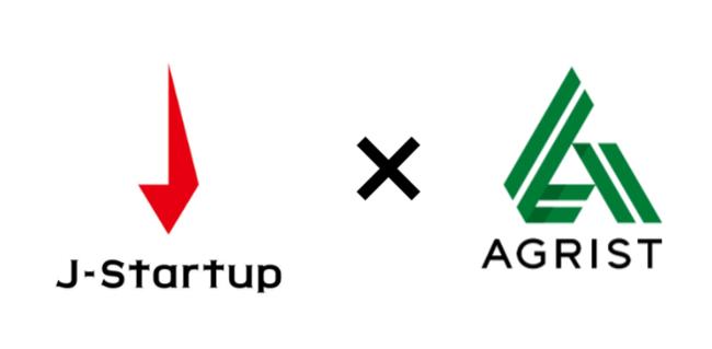 農業ロボット開発のAGRIST株式会社は経済産業省「J-Startup2021」に選定されました