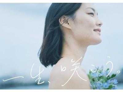 子宮頸がん検診啓発プロジェクト「Blue Star Project」横浜DeNAベイスターズ主催試合における「Blue Star Project Women's ナイター」開催決定