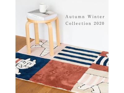 リサ・ラーソン【Autumn Winter Collection 2020】特設サイトオープン!