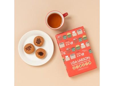 スウェーデン陶芸作家リサ・ラーソン×創業200年の菓子店常盤堂「オリジナル人形焼」が新デザインで登場!